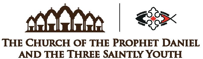 7 Altars Logo